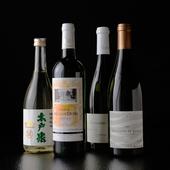 食材と同じく、生産者の思いを大切に選んだワイン