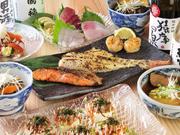 魚焼男 本店