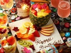 誕生日ケーキやデザートプレートも御用意致します♪