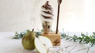 「ソフトクリームパフェ」パフェの上には北海道ミルクで作る自家製ブレンドのソフトクリーム