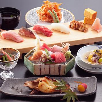 ◇旬の食材を楽しむ『8000円コース』