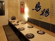 全席個室居酒屋 鳥鶏-Toridori- 三島駅前店
