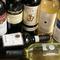 入手困難なイタリアワインを厳選