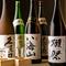 こだわりの日本酒をこだわりの空間で