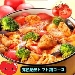 誕生日や結婚記念日などのディナーは出来るだけ豪華に、というお客様にはぴったりのコースです。