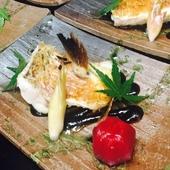 パリパリ食感が癖になる『甘鯛のうろこ焼き』