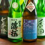 日本酒にも旬がある。季節で変わる美酒と肴に酔いしれるひと時を