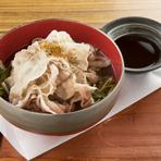 鹿児島県産豚と水菜のしゃぶしゃぶ