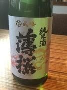 純米酒 滋賀