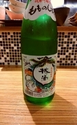 純米吟醸 京都