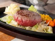 ほとばしる肉汁が口いっぱいに広がる『絶対日本一美味しいハンバーグ』