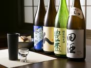 青森の地酒にこだわる。リーズナブルに提供『日本酒』