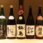 店主自ら厳選し仕入れられる日本酒は静岡県産を中心に豊富なラインナップが揃います。静岡県でもなかなか出会えない全国の地酒があるので、料理のお供として好みのお酒を楽しめるはず。