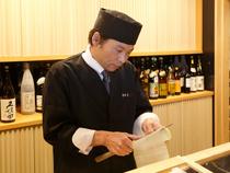 地域のお客様に喜んでいただける空間、そして料理をご提供