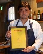 『ゴ・エ・ミヨ』日本版をアコルドゥ川島シェフが受賞‼