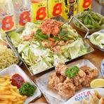 リーズナブルにお腹いっぱい♪ メイン料理は岐阜の郷土料理『親鳥鶏ちゃん焼き』になります。
