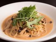 味噌スープの深いコクが極上『きのこの味噌バターパスタ』