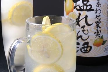 アイス塩レモンサワー