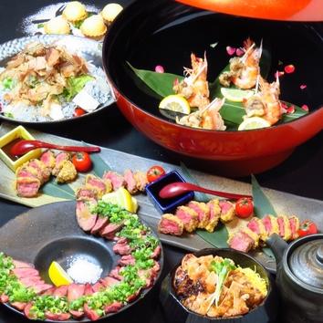 九州産極上牛もつ焼きと焼鳥、ハーブ鶏のチキン南蛮コース全7品