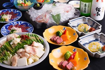 九州の名食材と郷土の味が集う。全9品で織りなす『九州うまかもんづくし<豊穣(ほうじょう)コース>』
