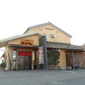 JR越後線吉田駅から徒歩5分。駐車場も完備
