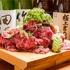 肉盛り割烹×和モダン個室 炭焼き番長 船橋駅店