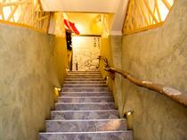 入り口階段
