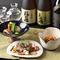 蔵元直送の上質な日本酒