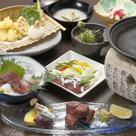 稲田屋米子店