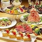【合コンプラン】3時間食べ飲み放題付7品 2500円/人