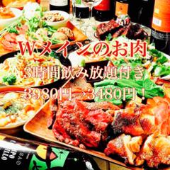 ポテト・海老せん食べ放題&厚切り牛サーロインカットステーキ 4500円⇒3000円