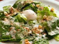 香り豊かな『ロメインレタスのシーザーサラダ 炙りチーズ風味』