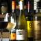 旬の魚介にぴったりの世界各地のワインがオンメニュー