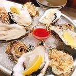 uniは牡蠣がいつでも1個200円 生牡蠣・焼き牡蠣・蒸し牡蠣、お好きな食べ方でご注文ください! (牡蠣は安心の真牡蠣を使用してます)