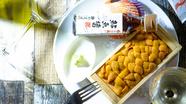 今日の鮮魚のアクアパッツァ
