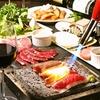 和牛焼寿司・バーニャカウダー風焼野菜・牛ハンバーグ・銘柄豚等7品!心行くまで溶岩焼きを体感ください!