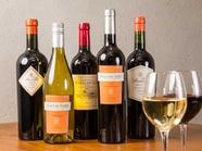 料理だけでなく、お店の雰囲気とのマリアージュも楽しみたい『ワイン各種』