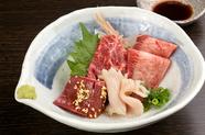 新鮮だから提供できる、さまざまな部位の『刺身』。これを食べてスタミナアップ!