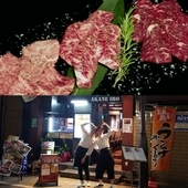 A5番仙台和牛 富士山溶岩で焼く焼肉を是非一度