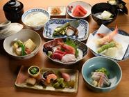 京都の割烹料理をリーズナブルに楽しめる『おまかせ会席』
