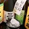 和食には日本酒も良いけれど、焼酎も相性抜群