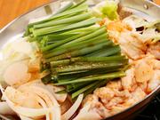 九州料理 やっさもっさ!