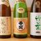 料理に合う、味わいに深みがある日本酒