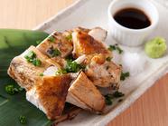 お肉の柔らかみを最大限引き出したジューシーな『美桜鶏の藁焼き<もも肉・むね肉>』