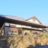 豊かな自然の中にある、築100年の古民家