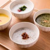 無農薬米を使用した「お腹にやさしく温まる」、4種類の薬膳粥を朝からご提供『美腸粥(お漬物付)』