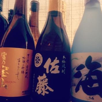 ◇120分単品飲み放題 1500円
