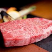 「和牛」の旨みを余すことなく満喫できるひと品『黒毛和牛サーロインステーキ』