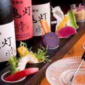 季節感溢れる旬の味わいを堪能『糸島野菜のバーニャカウダー』