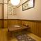 ふたりきりの食事の時間を、ゆっくりと楽しめる個室